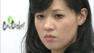 上西小百合 結婚相手 画像 ブス 深田恭子 似てる