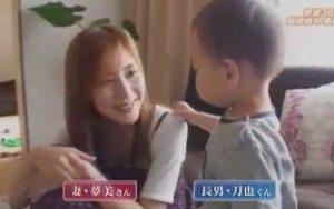 岡崎慎司 増毛 ハゲ 嫁 画像 子供