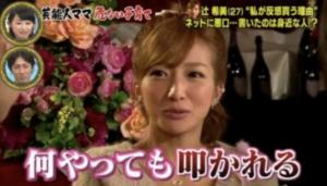 辻希美 現在 顔 変わりすぎ 子供 顔バレ 画像