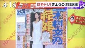 木村文乃 結婚 相手 画像 元旦那 岡田義徳