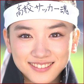 永野芽郁 かわいい 画像 鼻 でかい 残念