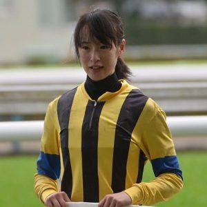 藤田菜七子 かわいい 私服 画像 彼氏 松若 厩務員