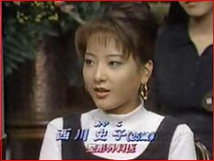 西川史子 現在 痩せすぎ 怖い 若い頃 画像
