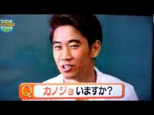 香川真司 結婚 彼女 かおりん 沼尾優子 海外の反応