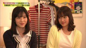 草刈麻有 現在 画像 かわいい 姉 紅蘭 関係