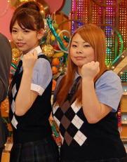 渡辺直美 ハーフ 台湾 姉 すっぴん 痩せてる頃 画像
