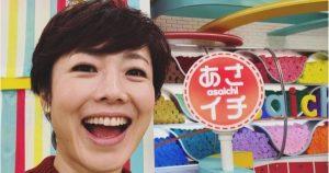 有働由美子 結婚 離婚 出産 すっぴん 若い頃 画像