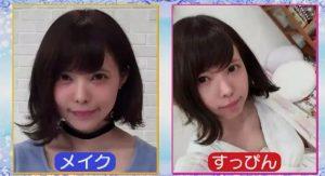 益若つばさ 顔 変わった 顔面崩壊 不自然 すっぴん 画像 怖い