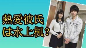 鈴木光 東大 かわいい 画像 双子 姉 彼氏