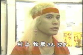 ジャガーさん すっぴん 若い頃 画像 素顔 本八幡 店