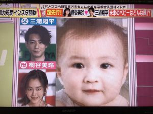 三浦翔平 結婚生活 子供 桐谷美玲 夫婦 ルックス