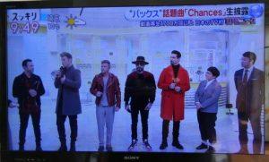 日本語 来日 ツアー バックストリートボーイズ DNA ニック・カーター