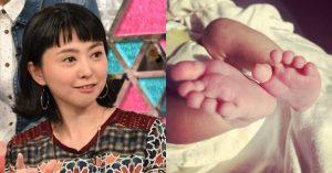出産 胎盤 第2子 安産 パープル 野村佑香